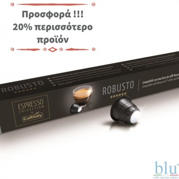 ESPRESSO COLLECTION ROBUSTO
